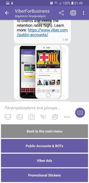 INFOLYSiS - A Viber Trusted Partner for Chatbot Apps